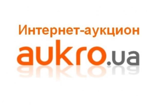 ...Добавил: cvkorn Рейтинг. http://aukro.ua.